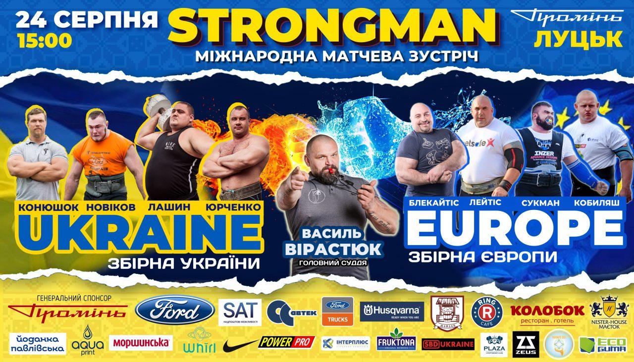 Ukrayina-YEvropa-1-1280x731.jpg
