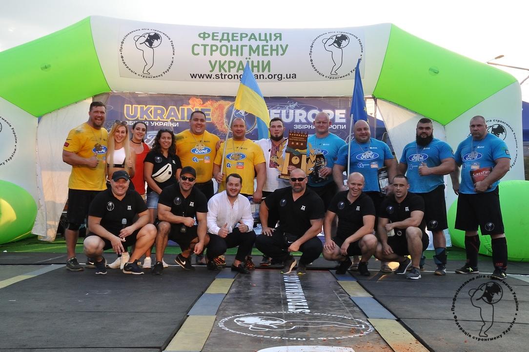 Ukrayina-vs-YEvropa-224.jpg