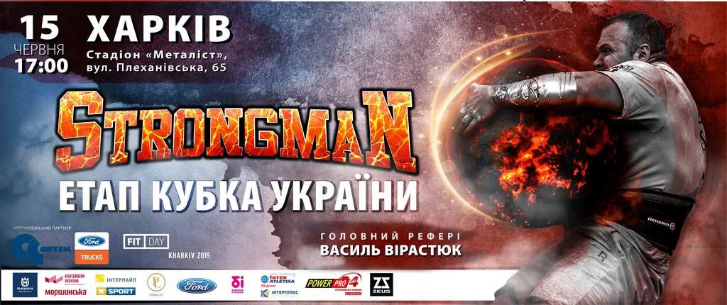 Afishi-veb_Montazhnaya-oblast-1-Kopyrovat.jpg