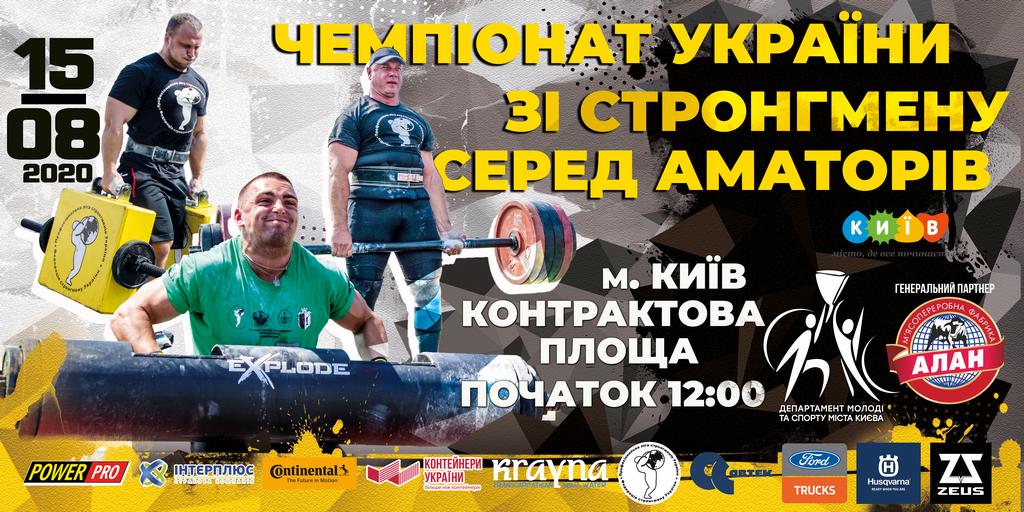 5Reglament_Amatory_15.08-Kopyrovat.png