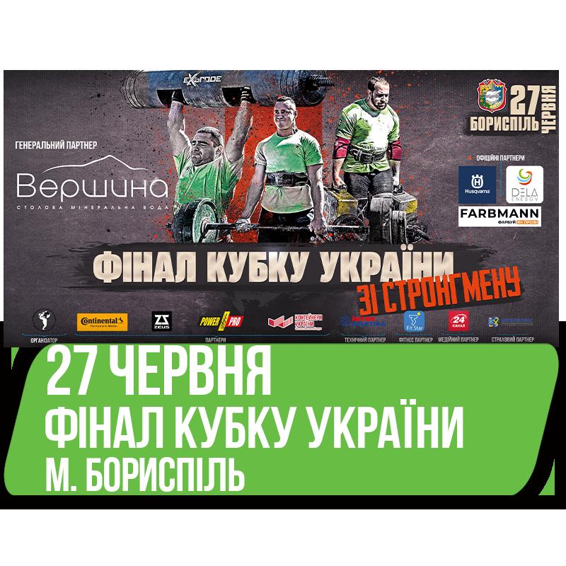 ФКУ-21_